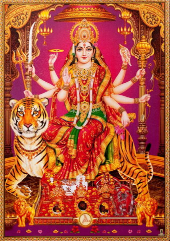 ドゥルガー 〔約37cm×約26cm〕インドのヒンドゥー神様ポスター 勝利の女神 風水 ラッキー 浄化 除霊 / あす楽