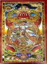 六道曼荼羅ポスター シンボル 謎 マントラ 真言 神 / レビューでタイカレープレゼント あす楽