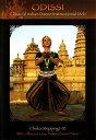 ODISSI Classical Indian Dance Instructional DVD Choka Stepping1-10 Colleena Shakti / コリーナ・シャクティ オディッシー Odissi ダンス レビューでタイカレープレゼント あす楽