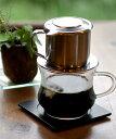 ベトナム コーヒー フィルター 【ステンレス製】 / コーヒーフィルター ベトナム料理 レビューでタイカレープレゼント あす楽
