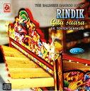 Rindik Gita suara BR.TENTEN DENPASAR Vol.1 / リンディック CD バリ Aneka Record インドネシア 民族音楽 インド音楽