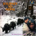 Journey To Nepal 【レビューで250円クーポン進呈&あす楽】 cd ネパール民謡 CD nepal 音楽 インド音楽 民族音楽