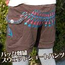 Np-pants-345
