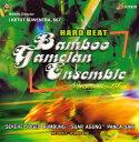 ■Bamboo Gamelan Ensembleの詳細商品詳細AudioCD。CD1枚。普通のCDプレーヤーで視聴可能。おことわりバリ島の商品タグが付いている場合があります。無理にはがす事が出来ないためそのままでお送りさせていただきます。野外でのライブ音源や古い音源をCDに再録音しているCDがあり、雑音等が入っている場合がございますが、こちらは、不良ではありませんのでご理解の上、お選びください。配送についてあす楽についてクーポンプレゼントキャンペーンについてこちらの商品は「商品レビューを書いて、200円OFFクーポンプレゼント」キャンペーンの対象商品です。以下の画像をクリックで、キャンペーンの詳細ページをチェック!cdジェゴグ(JEGOG)は、バリ島西部のヌガラ地方を中心に演じられている巨大な竹製ガムランの事。大小14台のガムランで構成された竹製の打楽器で、8本の竹を音階に合わせてひとつの楽器を構成しています。太く大きな竹の重低音から細い竹の高音の様々な音の重なりを肌で感じてみてはいかがでしょうか。収録曲一覧1.Sekar Panca Sari[14:01]2.Sari agung[11:07]3.Tabuh Tegak[3:57]4.Mekar Jagat[14:44]5.Merta Samaya[14:59]
