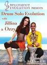 Drum Solo Evolution with Jilln...