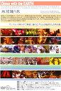 地球の踊り旅 | 【送料無料】 雑誌 旅行 トランス スペクテイター Posivision Lj フリーペーパー ゴア レイブ スオミ