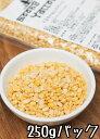 イエロームングダール Moong Dal Yellow (Mogar)【250gパック】 / 豆 TIRAKITA インド ひよこ豆 インドカレー アジアン食品 エスニック食材
