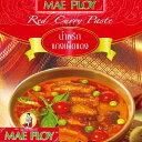 レッドカレーペースト 50g 〔MAE PLOY〕 / タイ料理