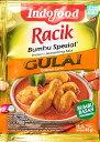 インドネシア料理 グライの素 GULAI 【Indo Food】 / バリ 調味料 カレー あす楽