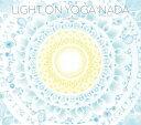 Light on Yoga Nada Oneness CD / YOGA VAIKUNTHAS 田中 圭吾 サントゥール ヨガ cd レビューでタイカレープレゼント あす楽