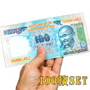 【100枚セット】インドのこども銀行【100ルピー札】 / おもちゃ 紙幣 ガンジー ガンディ アジア トイ エスニック 雑貨