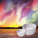 ショッピングCONCERT Crystal Bowls in Concert / クリスタルボウル CD あす楽