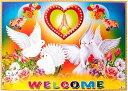 インドの大判ウェルカムポスター 【白鳩とハート】 / レビューでタイカレープレゼント あす楽
