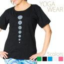 7 chakra シンプルTシャツヨガやフィットネスに / ...