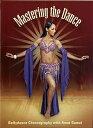 DVD Mastering the Dance / ベリーダンス レッスン パ