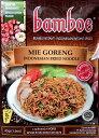 【bamboe】インドネシア風焼きそば ミーゴレンの素 Mie Goreng / ハラル HALAL Halal はらる インドネシア料理 バリ スープ 料理の素 お買い得 お試し 食品 食材 まとめ買い アジアン食品 エスニック食材