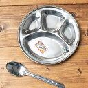 全品ポイント10倍 とっても小さい分割カレー丸皿  / ランチプレート カレー皿 ターリー レビューでタイカレープレゼント あす楽