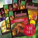 自由に選べる! インドネシア料理の素 5個セット / 自由に選べるセット バリ ナシゴレ