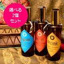 【セット】 【選べる3個セット】ルームスプレー Organic Goodness / 自由に選べるセット お香 ルームフレッシュナー 香り スプレーインセンス フレグランス インド アジア エスニック