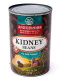 【オーガニック】キドニービーンズ 缶詰 - Red Kidney Beans 【425g】 アリサン | 【レビューで10円クーポン進呈】