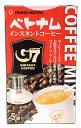 G7 ベトナム インスタントコーヒー 16g×5袋 【TRUNG NGUYEN】 エスニック アジア インド 食品 食材 ベトナム料理 フィー