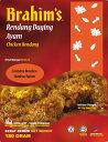 チキン ルンダン カレー 【Brahim】 | 【レビューで50円キャッシュバック!】 マレーシア料理 レトルト 食品 食材 エスニック アジア インド