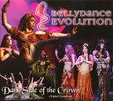 ベリーダンス BellyDance Evolution Dark Side Of The Crown / レビューでタイカレープレゼント あす楽