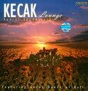 ■KECAK Lounge の詳細商品詳細AudioCD。CD1枚。普通のCDプレーヤーで視聴可能。おことわりバリ島の商品タグが付いている場合があります。無理にはがす事が出来ないためそのままでお送りさせていただきます。配送についてあす楽についてクーポンプレゼントキャンペーンについてこちらの商品は「商品レビューを書いて、200円OFFクーポンプレゼント」キャンペーンの対象商品です。以下の画像をクリックで、キャンペーンの詳細ページをチェック!cdケチャ (kecak) とは、インドネシアのバリ島で行われる男声合唱。または呪術的な踊り(サンヒャン)にともなう舞踏劇。バリ島では、ケチャまたは「モンキーダンス」とも呼ばれることがある。こちらはケチャックダンスのサウンドを元に作られたラウンジ音楽。収録曲一覧1.Long Road To China[5:39]2.Blue Ocean[6:34]3.The Battle Between God & Evil[5:38]4.Magic Flute[6:21]5.Bali Meets China Fusion[6:00]6.Kesepian...Kembalilah[5:59]7.I Need You[5:22]8.A Night To Remember[5:34]9.Tityang (India Club Mix)[5:47]10.Dragon Fly Anthem[6:45]