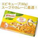 【エビ】 キューブ 60g Shrimp Cubes 【KN...
