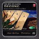 ■The best of classic DEGUNG - Original Sundanese Traditional Music - Vol.3の詳細ブランドAneka Record商品詳細AudioCD。CD1枚。普通のCDプレーヤーで視聴可能。おことわりバリ島の商品タグが付いている場合があります。無理にはがす事が出来ないためそのままでお送りさせていただきます。野外でのライブ音源や古い音源をCDに再録音しているCDがあり、雑音等が入っている場合がございますが、こちらは、不良ではありませんのでご理解の上、お選びください。配送についてあす楽についてクーポンプレゼントキャンペーンについてこちらの商品は「商品レビューを書いて、200円OFFクーポンプレゼント」キャンペーンの対象商品です。以下の画像をクリックで、キャンペーンの詳細ページをチェック!cdインドネシア西部のジャワ島に住む、スンダニーズと呼ばれる人たちの民族音楽です。スンダニーズの人たちは3100万人ほどおり、インドネシアで2番目に大きな人口を持つ民族グループです。その多くはイスラム教を信仰しています。 金属製のガムランを使った豪華絢爛なバリ音楽とは違い、もっとアンビエントで、ゆったりとした感じです。ゆっくりした音楽を聞きたいとき、アジアンカフェのBGMに、スパやサロンの音楽にぴったりな一枚!収録曲一覧1.トラック 01[8:21]2.トラック 02[10:33]3.トラック 03[7:11]4.トラック 04[6:28]5.トラック 05[7:29]6.トラック 06[9:25]7.トラック 07[4:41]8.トラック 08[7:40]9.トラック 09[5:44]10.トラック 10[5:30]