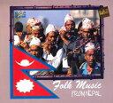 Folk Music From Nepal | 【送料無料&250円クーポン進呈】 cd ネパール民謡 CD nepal 音楽 インド音楽 民族音楽