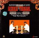 BACKGROUND GAMELAN MUSIC GENDER TUNGGAL / ガムラン CD バリ cd レビューでタイカレープレゼント あす楽