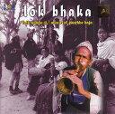 lok bhaka - folk songs&music of panchhe baja 【レビューで250円クーポン進呈&あす楽】 cd ネパール民謡 CD nepal 音楽 インド音楽 民族音楽