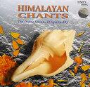 Himalayan Chants / インド音楽 CD マントラ 神様 cd レビューでタイカレープレゼント あす楽