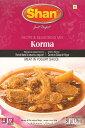 コルマ カリー スパイス ミックス - 50g 【Shan】【レビューで50円キャッシュバック!】 エスニック アジア インド 食品 食材 パキスタン料理 カレー ハラル 中近東 アラブ トルコ