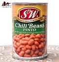 チリビーンズ 缶詰 - Chili Beans 【439g】 S&W 【レビューで10円クーポン進呈&あす楽】 チリピーンズ メキシコ料理 アメリカ うずら豆 豆加工品 キャッサバ エスニック アジア インド 食品 食材