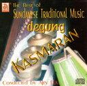 DEGUNG KASMARAN / デグン CD スンダニーズ バリ インドネシア 民族音楽 インド音楽