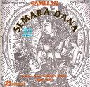 ■Gamelan SEMARA DANA の詳細商品詳細AudioCD。CD1枚。普通のCDプレーヤーで視聴可能。おことわりバリ島の商品タグが付いている場合があります。無理にはがす事が出来ないためそのままでお送りさせていただきます。野外でのライブ音源や古い音源をCDに再録音しているCDがあり、雑音等が入っている場合がございますが、こちらは、不良ではありませんのでご理解の上、お選びください。配送についてあす楽についてクーポンプレゼントキャンペーンについてこちらの商品は「商品レビューを書いて、200円OFFクーポンプレゼント」キャンペーンの対象商品です。以下の画像をクリックで、キャンペーンの詳細ページをチェック!cdバリガムランの中でもSEMARA DANA編成のガムラン隊で奏でた曲集です。演奏は、Semara Ratihガムランチームで、バリ島のウブドに本拠地を構える比較的新しいグループです。収録曲一覧1.Jagra Parwata[14:39]2.Legong Kraton[20:27]3.Pendet[6:56]4.Baris[7:30]5.Taruna Jaya[11:57]