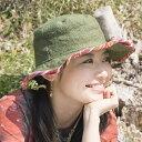 シンプルジュートとカラフルブリムのハット / ネパール 帽子...