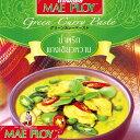 グリーンカレーペースト 50g 〔MAE PLOY〕 / タイ料理