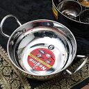 カダイ (直径:約17cm) 鍋 インド 装飾 食器 銅 インド高級料理店でも使っています! エスニック アジア 食品 食材 調理器具 インドアジアの食材・食器鍋 カダイ (直径:約17cm) / レビューでタイカレープレゼント あす楽
