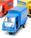 インドの働く車 オート三輪-青(Mahindra Champion) | おもちゃ 乗り物 自動車 centy toys アジア トイ エスニック 雑貨