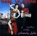 Tabel Ya Issam Houshan / ベリーダンス CD Belly dan