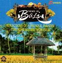 ■Themes Of Bali (Reflections Of Tranquil Paradise Exploring Nature With Music)の詳細商品詳細AudioCD。CD1枚。普通のCDプレーヤーで視聴可能。おことわりバリ島の商品タグが付いている場合があります。無理にはがす事が出来ないためそのままでお送りさせていただきます。配送についてあす楽についてクーポンプレゼントキャンペーンについてこちらの商品は「商品レビューを書いて、200円OFFクーポンプレゼント」キャンペーンの対象商品です。以下の画像をクリックで、キャンペーンの詳細ページをチェック!cdバリの自然をイメージしたナチュラルミュージック。豊富な自然が残るバリのイメージをお楽しみください。リラックスしたい時やサロン・スパやレストラン等のBGMとしてお使いになられてはいかがでしょうか。収録曲一覧1.Stream Of Dreames[6:40]2.Rice Terrace Featuring Balinese Windmill[6:16]3.Cook Fighting Part1[6:44]4.Made In Japan/Made Di Jepang[10:03]5.Tropical Rain[6:52]6.CAK!!! Pung Featuring Kecak Dance Bonasari[6:23]7.Sunrise By The Sea[7:39]8.Dolphin Fantasy[6:28]9.Cock Fighting Part2 (Interlude)[7:06]10.Stream OF DREAMS(Extended Remix)[7:01]