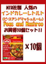 Set-food-83