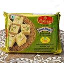 インドのお菓子 ソーン パブディ ピ