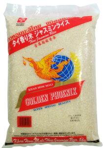 ジャスミン ライス ゴールデン フェニックス 5Kg - Jasmin Rice 【Golden Phoenix】 | 【送料無料&200円クーポン進呈】 ジャスミンライス タイ料理 米 5kg 粉 豆 ライスペーパー エスニック アジア インド 食品 食材