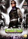 テルグ語映画 Enthiran - ROBOT DVD (邦題:ロボット) | 【送料無料&250円