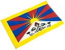 チベットの国旗-小 38cm x 23.5cm | 【レビューで200円クーポン進呈】 インド エスニック アジア 雑貨