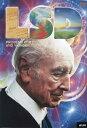 LSD : Problem Child and Wonder Drug | 【送料無料】 雑誌 旅行 トランス スペクテイター Posivision Lj フリーペーパー ゴア レイブ ..